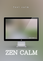 Zen Wallpaper Pack by xatDefect