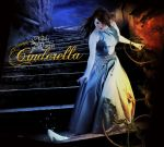 Cinderella Week by juliet981