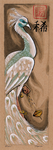 White Peacock Bookmark Commission by DrunkenSaytr