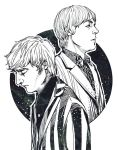 John and Paul by fionafu0402