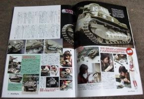 Girlsundpanzer magazine 2 by fujihayabusa