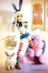 Shimakaze from KanColle by figma 04 by aliasangel2005