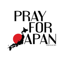 Pray for Japan by pyraLyte