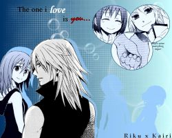 Riku and Kairi wallpaper by tifany1988