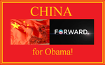 China supports Obama! by Winter-Phantom