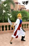 Magi: King Alibaba by Junez-chan