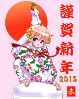 Happy New year 2015 by k-sawano