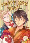 -- Memory Clock : Happy New Year -- by Kurama-chan