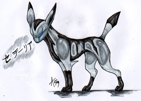 Steeleon -Fake Eeveelution by ARVEN92