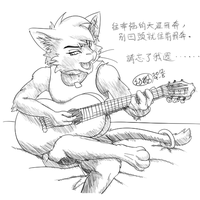 Guitar Playing by dreamingcat0226