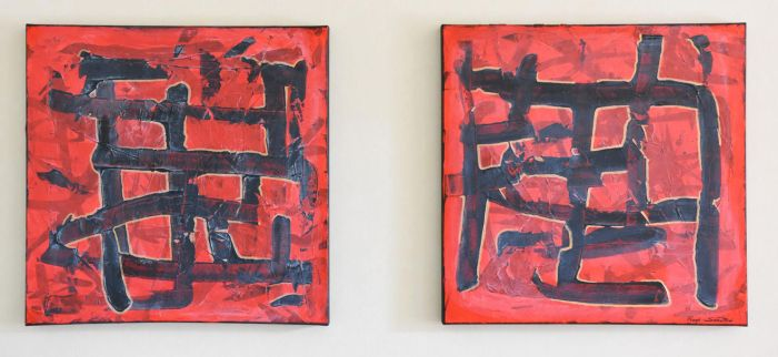 Red and black diptych by FrankSamuRai