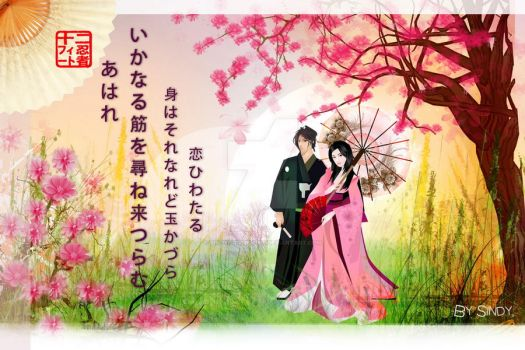 NOBLE LADY AND HER SAMURAI IN SAKURA GARDEN by sindycomment99