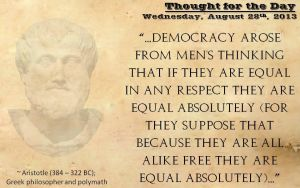 Thought for the Day - August 28th, 2013 by ebturner