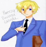 Ouran Bloopers- preezu buringu by lol-Jokes