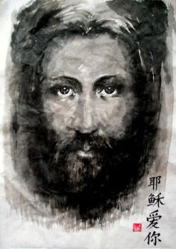 Jesus loves You by VforVieslav