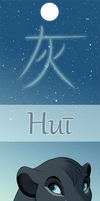 Hui Bookmark by kohu-arts