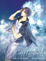 Happy Birthday Atobe Keigo by SemiMage