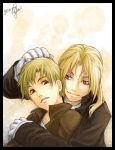 Brotherly Love by yuumei