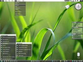 MilkVista theme for Aston by evgkursai