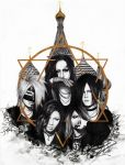 The Gazette by lera-park