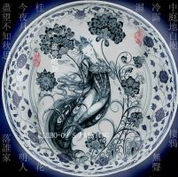 Chinese moon by lubo-09