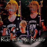 Ride with the Rocker by xResonantTragedy