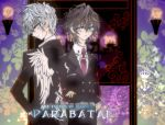 ID:Parabatai by she-be