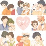 ghibli love by jinzilla