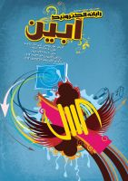 ABIN Flyer - Front Side by sarakhanoom