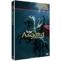 History Channel DVD Cover - The Real Asgard by nottonyharrison