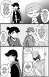 SR Chapter 8, page 15 by MasterBlaine