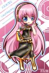 VOCALOID2 - Luka Megurine by Akage-no-Hime