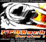 CPURock V1 Poster by JamesDalby