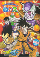 dbz by DBZAlternative