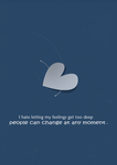 I hate letting by Susvors