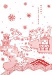 Chinoiserie Christmas 2 by cecilliahidayat