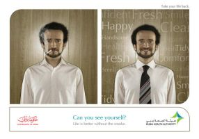 DHA AS Campaign-The Difference by eltokhy