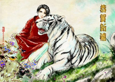 APH-Spring Festival-Tiger year by snowhaven