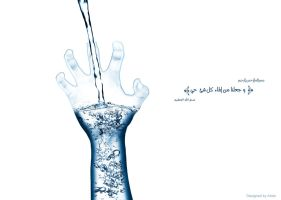 water is life by rasamkeber