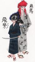 Hiei and Kurama by SailorAnime