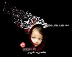 cute baby by parsa-iran