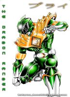 The Dragon Ranger by tendou