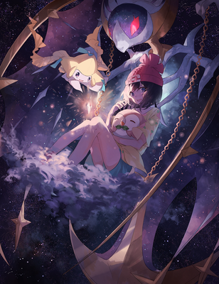 Swing around the Universe by Kanekiru