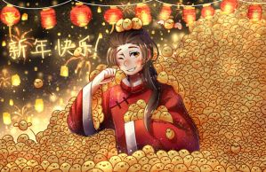 {APH China} Happy Lunar Year of Chicks! by Paluumin