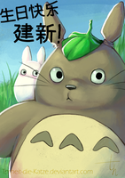 Tonari Totoro - Happy Birthday by Torheit-die-Katze