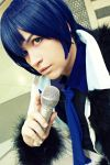 Knocking on the Mind - [ UtaPri ] by YuberuJohan