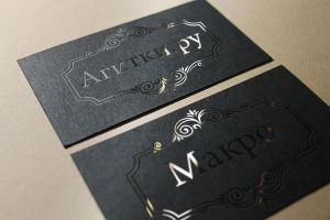 Business card mock up for free by assadbabil