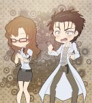 commission : Okabe and Moeka by pink-hudy