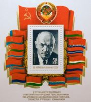 Lenin with flags of the USSR by StMaartenpiloot