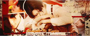 Sign' Reika by XxAjisai-GraphicxX